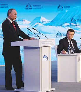 'Arctic: Territory of Dialogue' International Arctic Forum