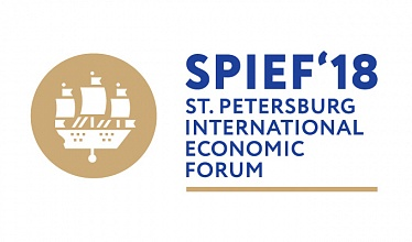 SPIEF Organizing Committee meets to discuss preparations for 2018
