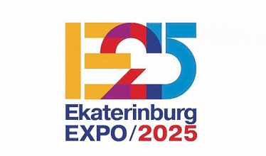 EXPO 2025: 555 hectare site in Ekaterinburg to become city of the future, where technologies to make people happy will be developed